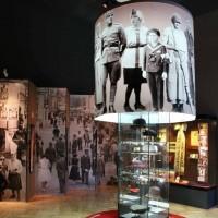 Museo Nazionale di storia contemporanea, Ljubljana